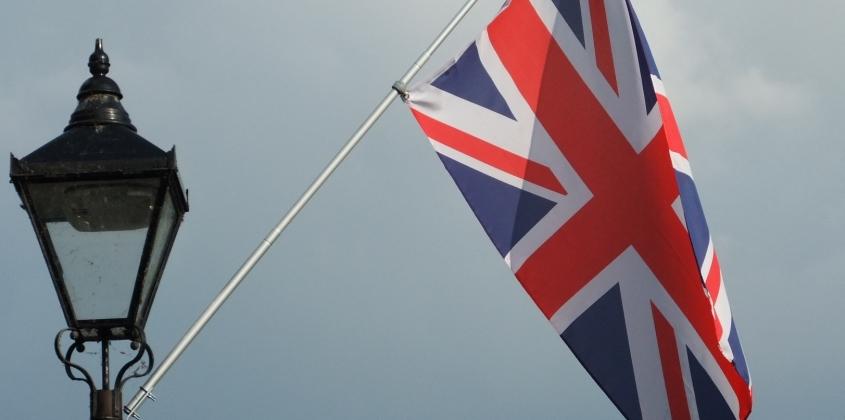 The Union Flag on the bridge