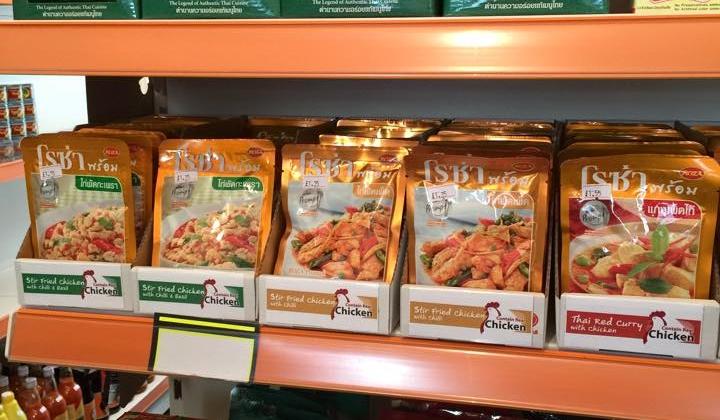 Oriental Food Mini Mart