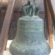 the_bell_purporting_to_be_from_tomkins_almshouses